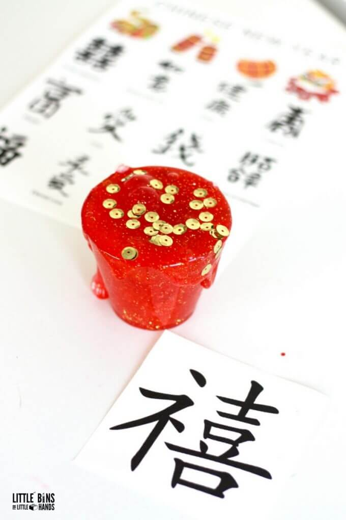 Chinese New Year Slime with Free Chinese Character Printable